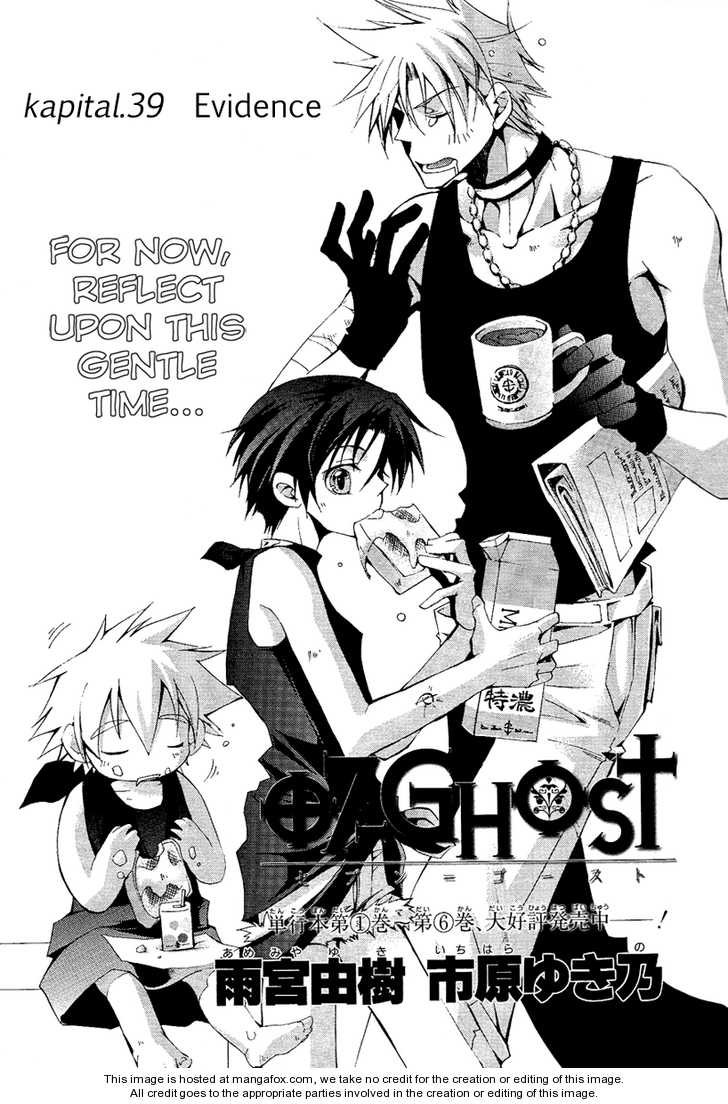 07 Ghost 39.1 Page 1