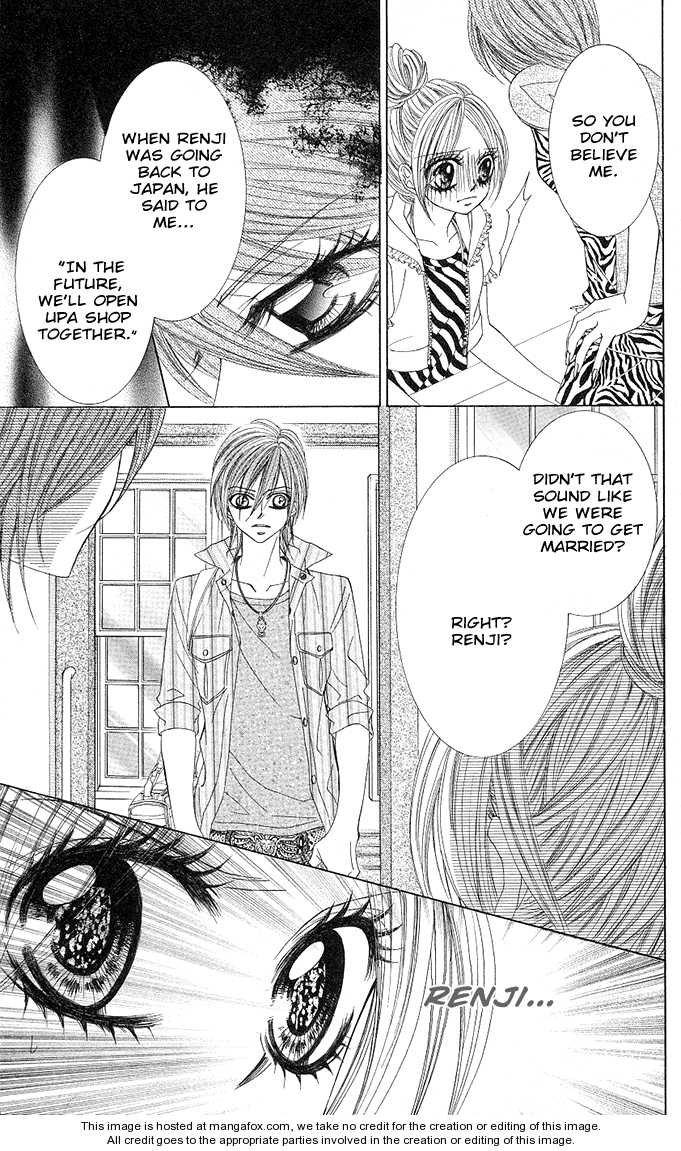 Himekei Doll 12 Page 3