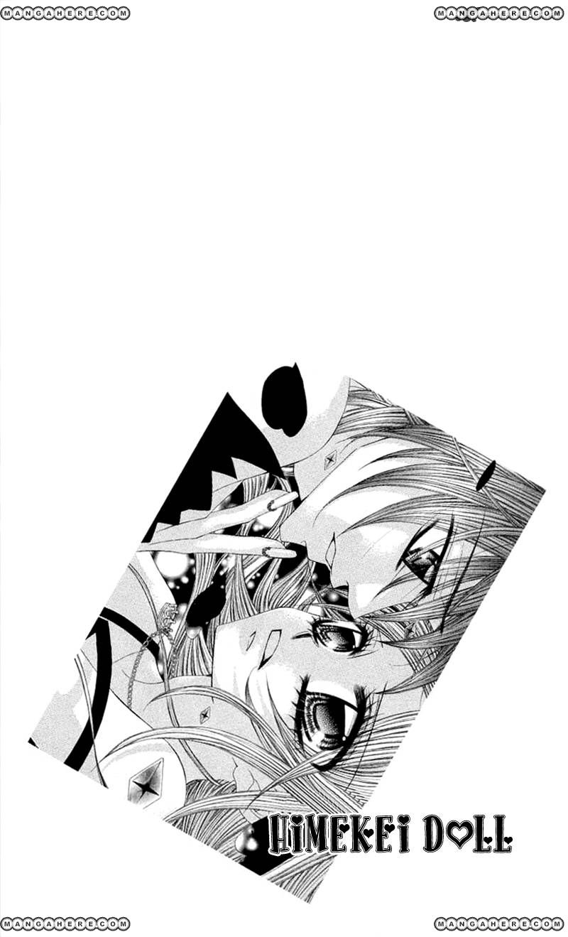 Himekei Doll 24 Page 2