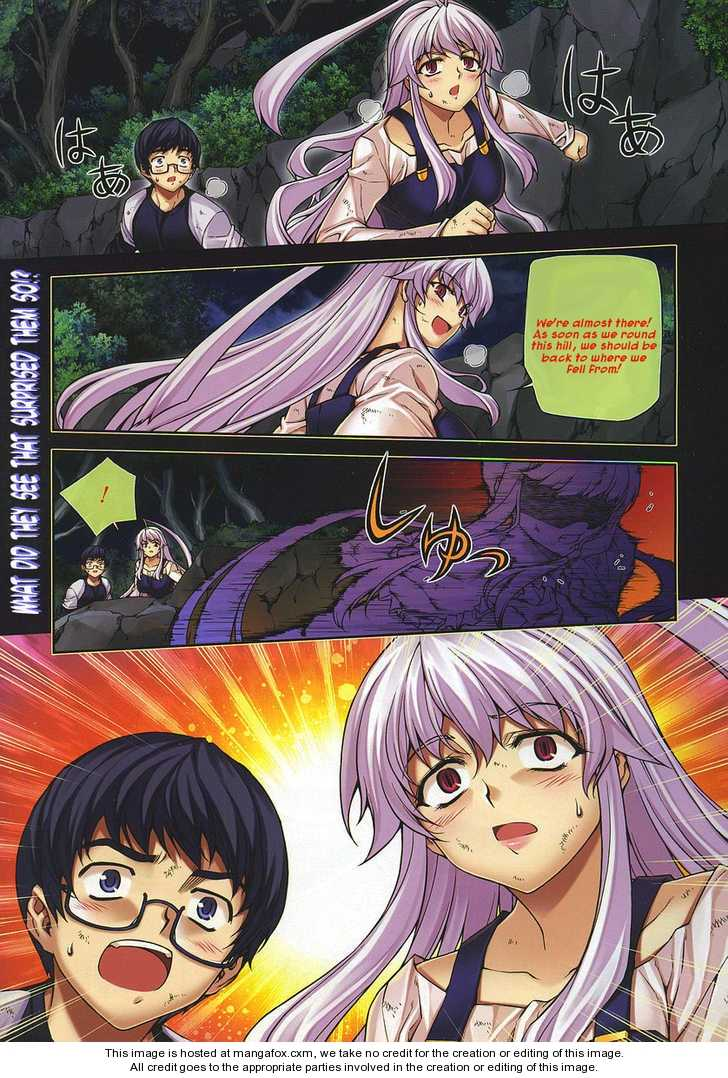 Onihime VS 11 Page 1
