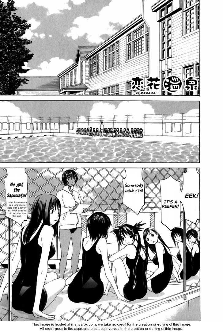 Koibana Onsen 6 Page 2