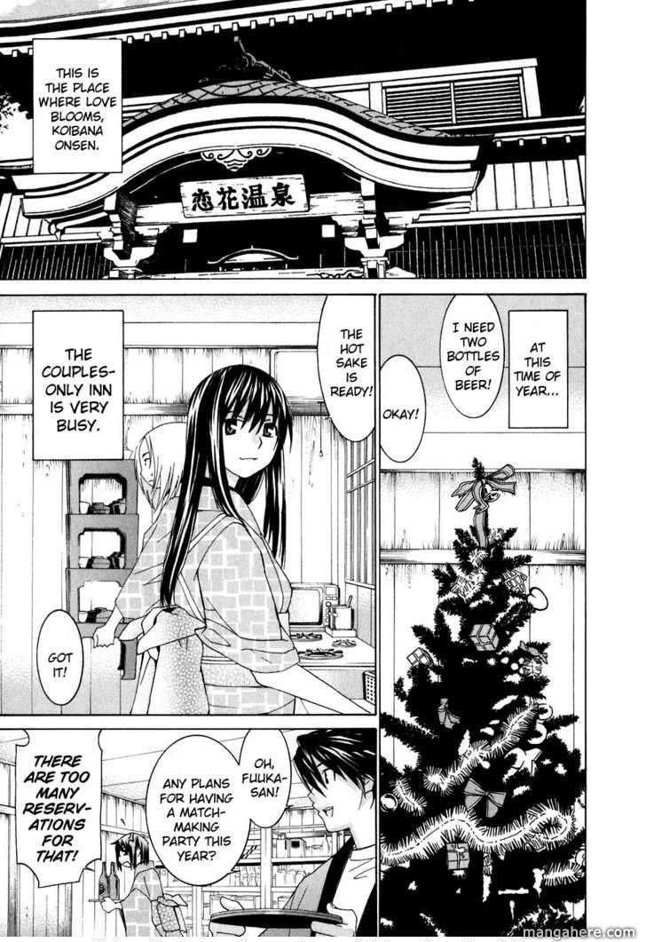 Koibana Onsen 24.1 Page 2