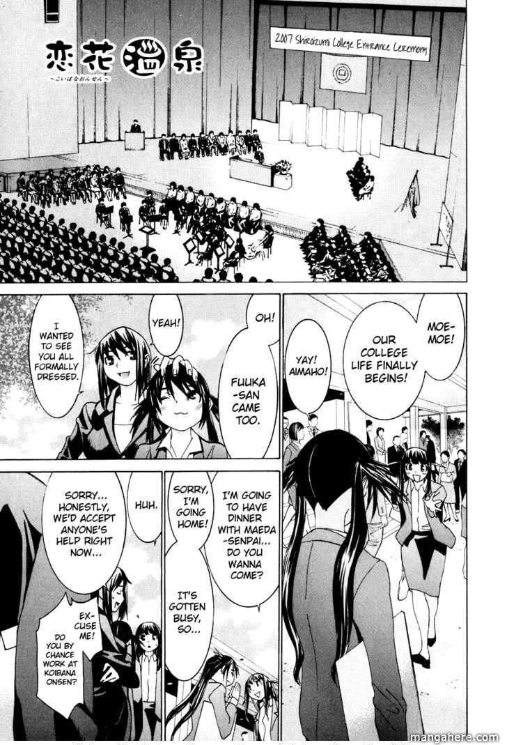 Koibana Onsen 29 Page 1