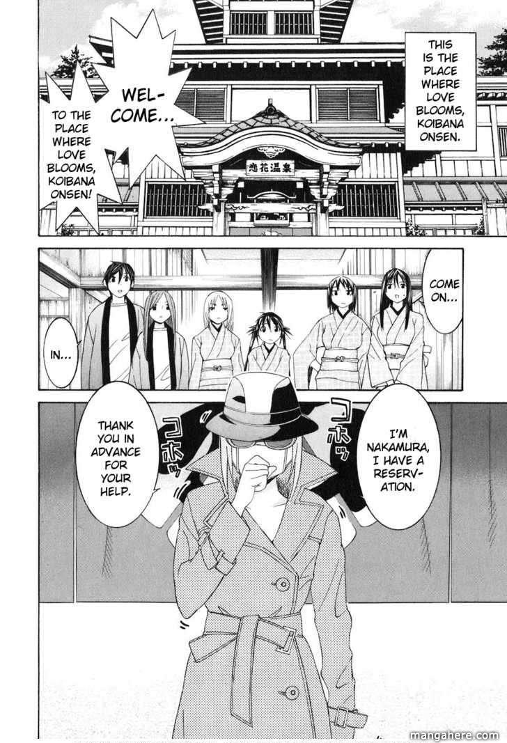 Koibana Onsen 33 Page 2