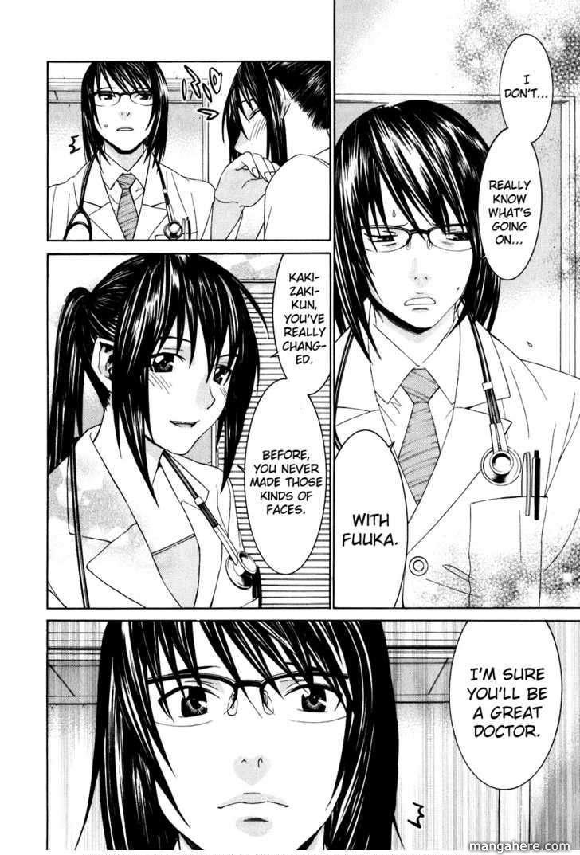 Koibana Onsen 38 Page 3