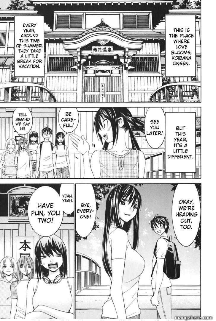 Koibana Onsen 43 Page 2