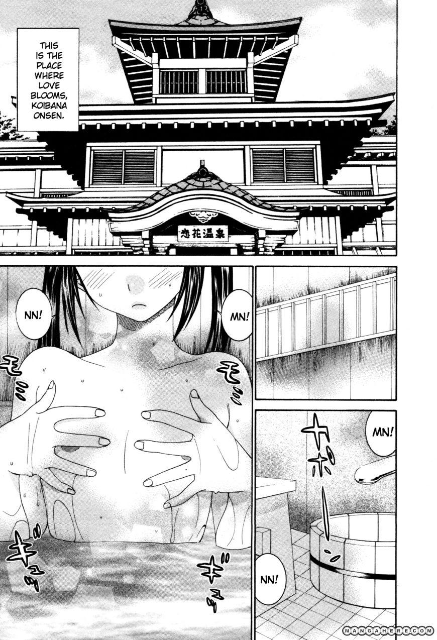 Koibana Onsen 51 Page 2
