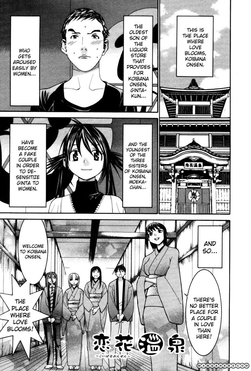 Koibana Onsen 52 Page 1
