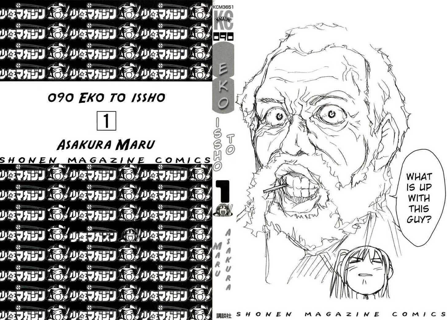 090 ~Eko to Issho~ 1 Page 3