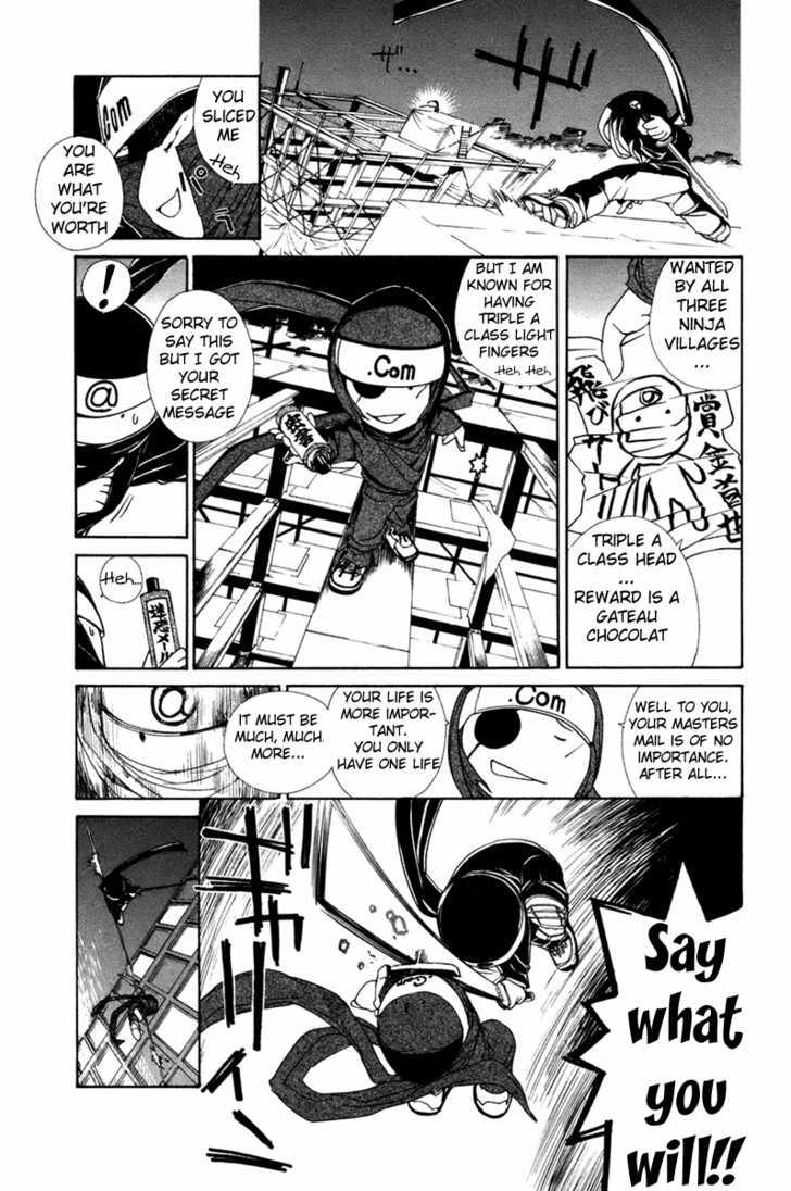 090 ~Eko to Issho~ 13 Page 3