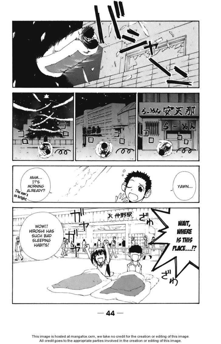 090 ~Eko to Issho~ 50 Page 3