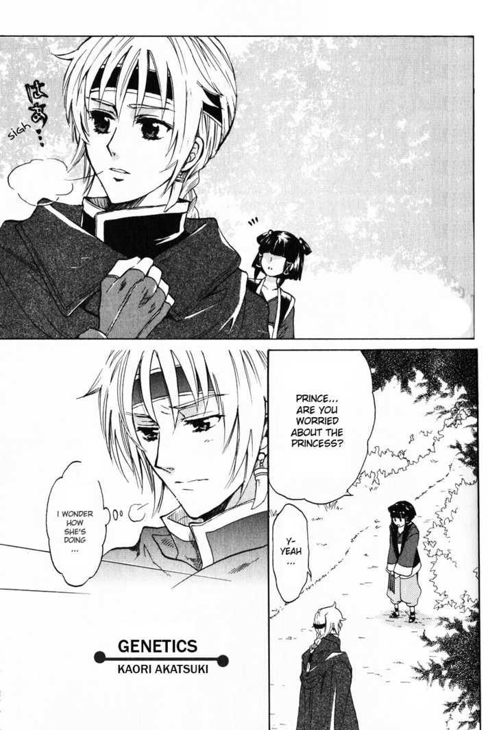 Gensou Suikoden 5 Anthology 8 Page 1