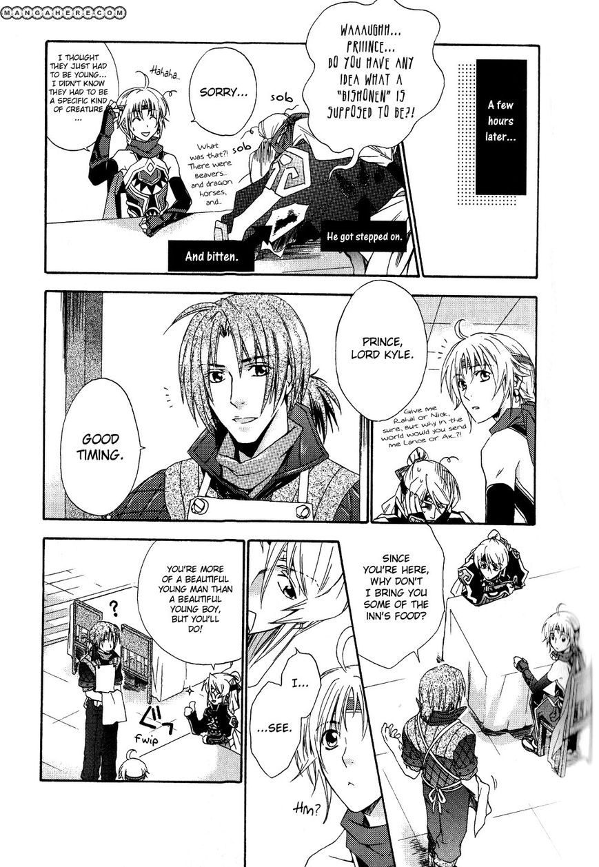 Gensou Suikoden 5 Anthology 26 Page 3