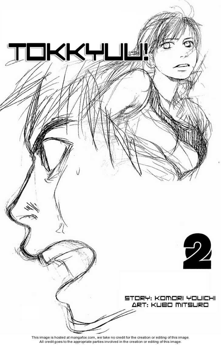 Tokkyuu!! 5 Page 2