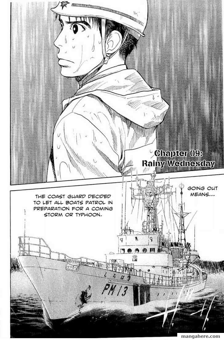 Tokkyuu!! 9 Page 2