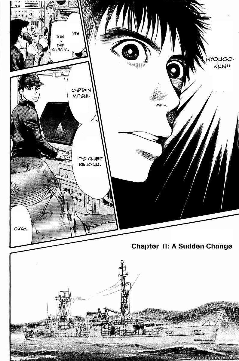 Tokkyuu!! 11 Page 2