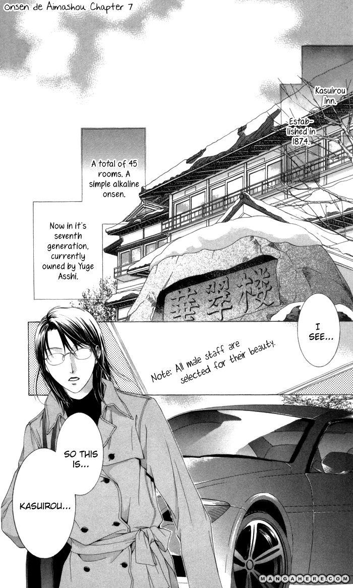 Onsen de Aimashou 7 Page 2