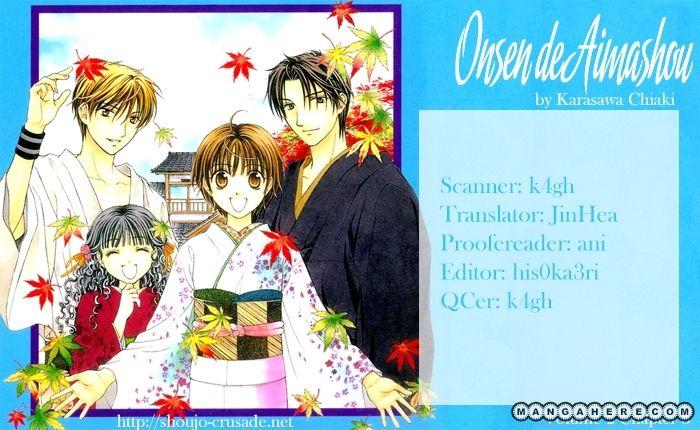 Onsen de Aimashou 8 Page 1