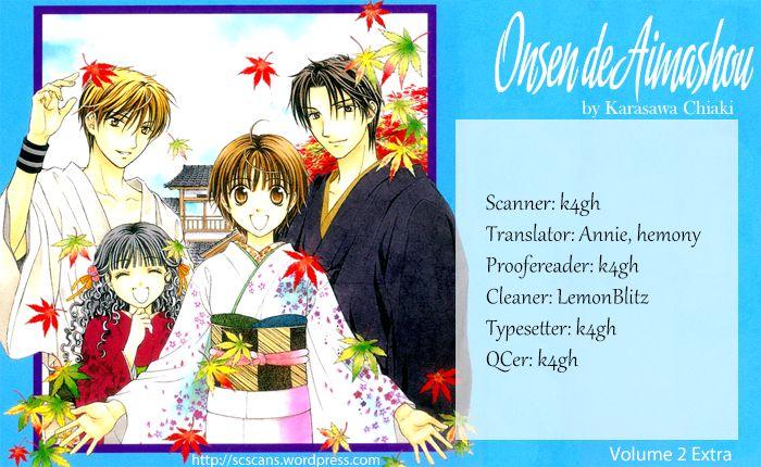 Onsen de Aimashou 8.5 Page 1