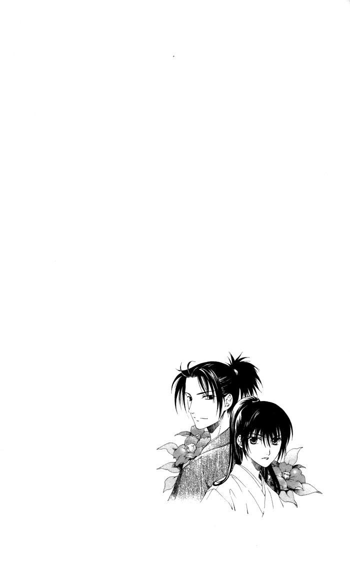 Onsen de Aimashou 8.5 Page 2