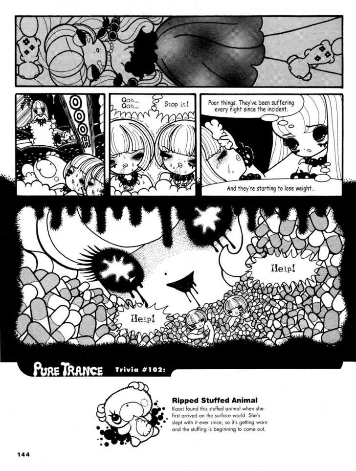 Pure Trance 9 Page 2