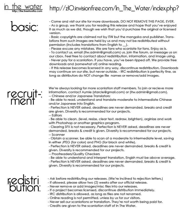 Senaka no Otoko 1 Page 1