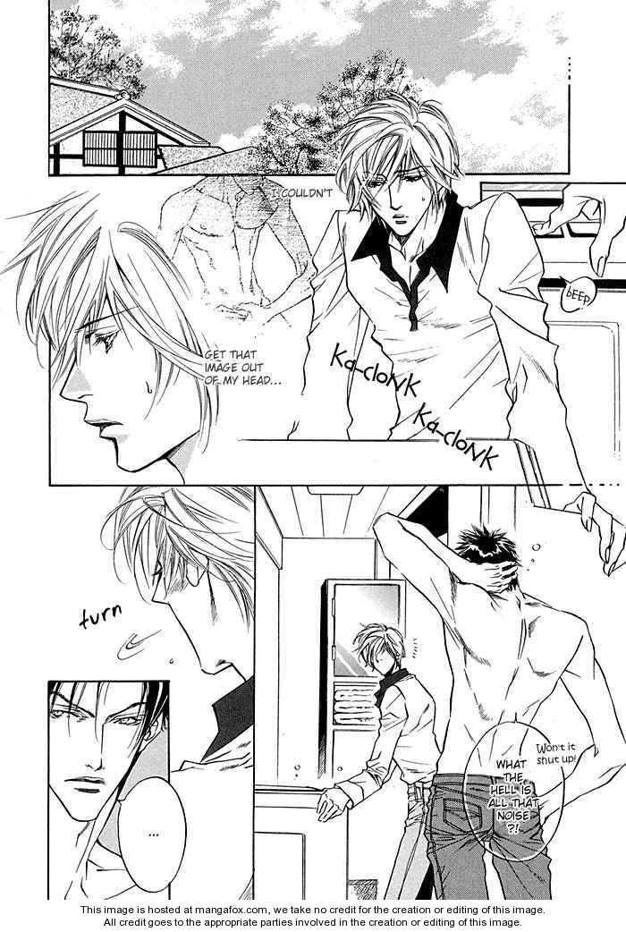 Yannacchaukurai Aishiteru 6 Page 2