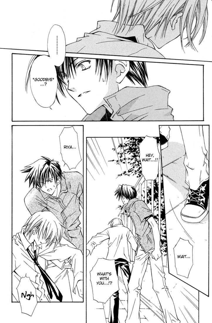 G-Senjou no Neko 3 Page 3