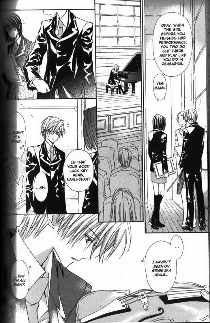 G-Senjou no Neko 3 Page 2