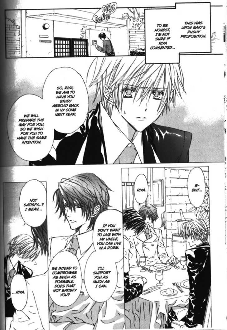 G-Senjou no Neko 4 Page 2