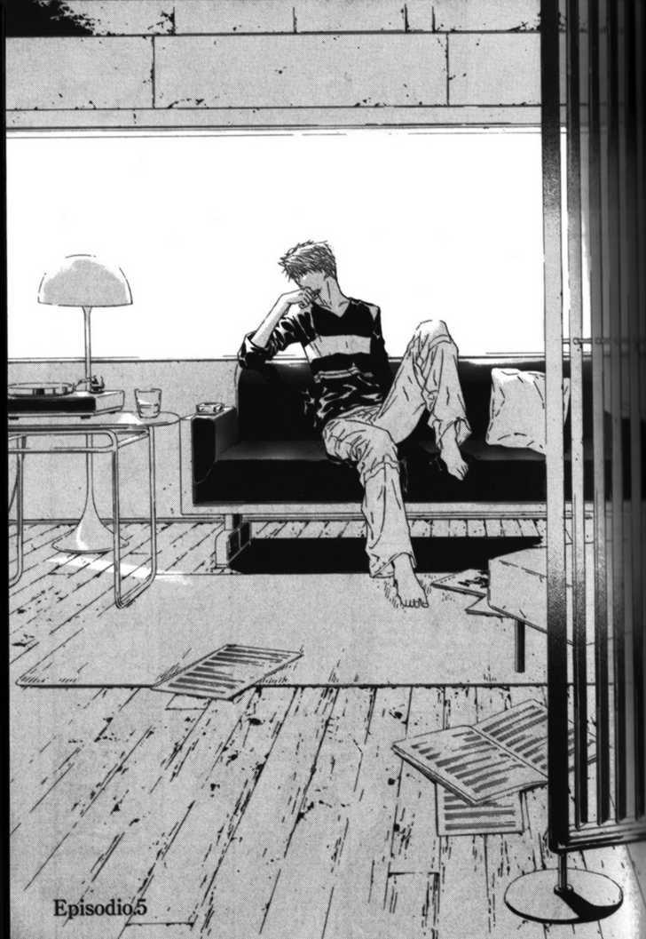 G-Senjou no Neko 5 Page 1