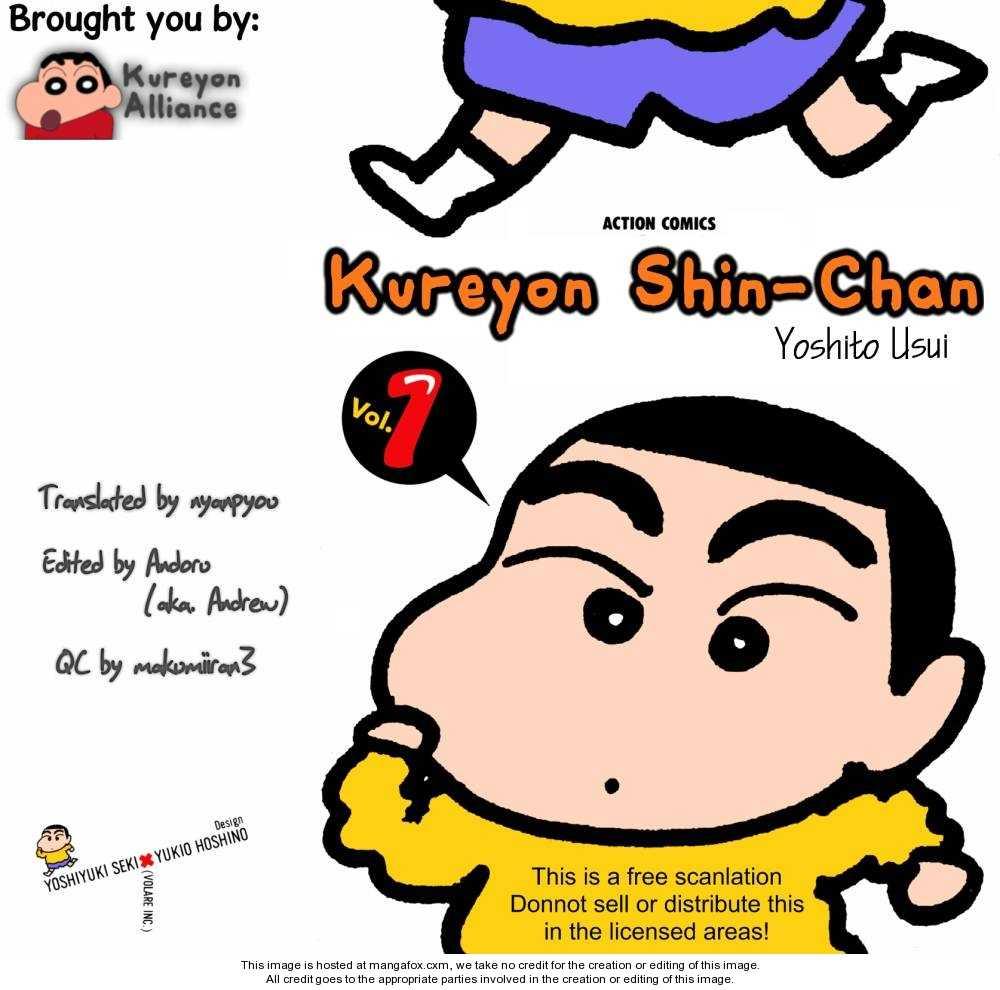 Crayon Shin-chan 1 Page 1