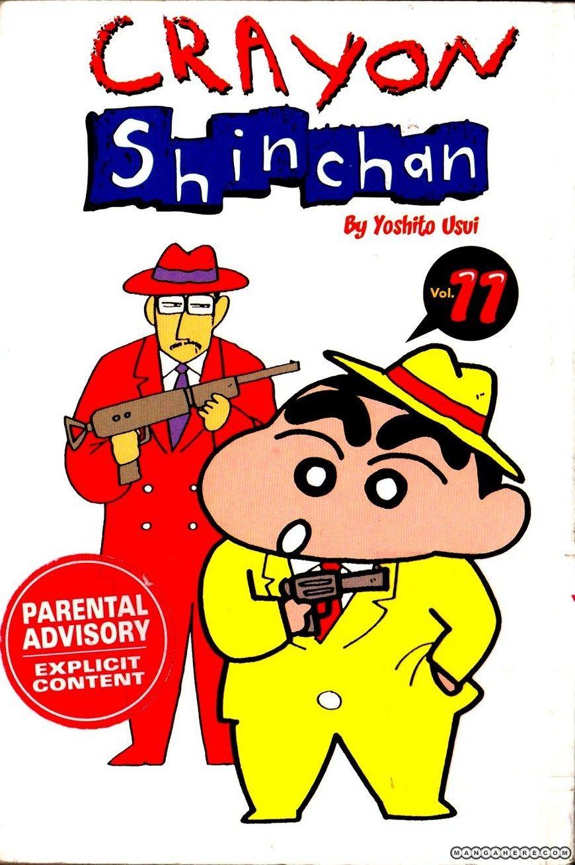 Crayon Shin-chan 1 Page 2