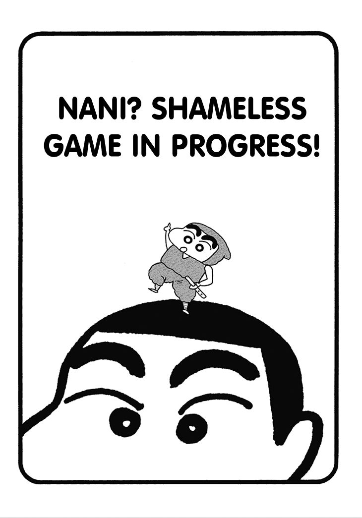 Crayon Shin-chan 2 Page 2