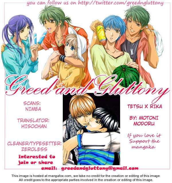 Shiiku Gakari Rika 1 Page 1