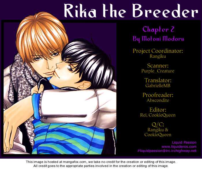 Shiiku Gakari Rika 9 Page 2