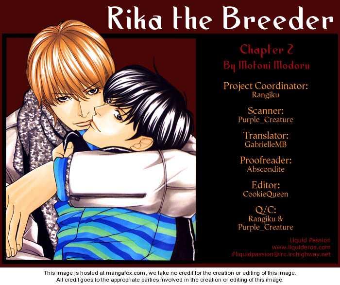 Shiiku Gakari Rika 10 Page 1