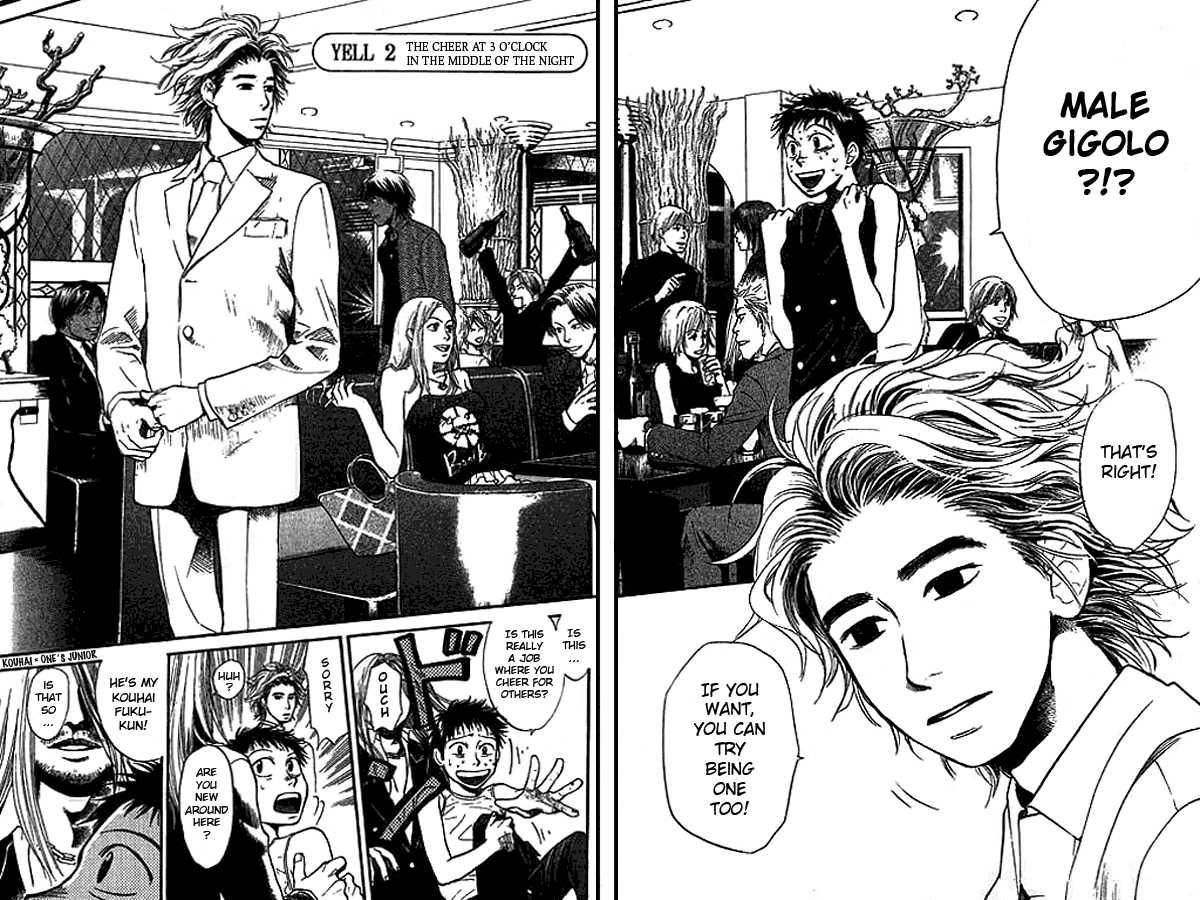 3.3.7 Byooshi 2 Page 2