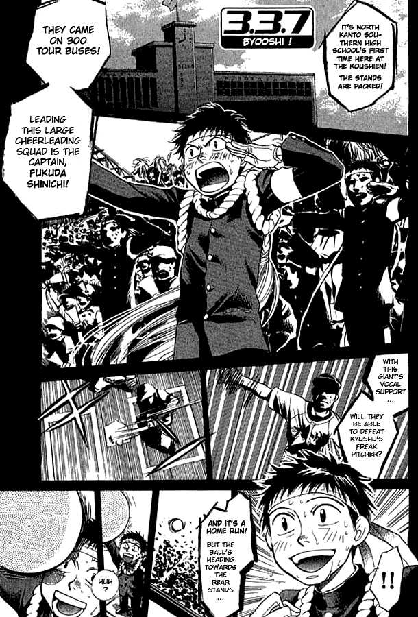 3.3.7 Byooshi 4 Page 1
