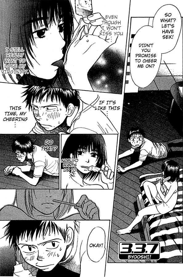 3.3.7 Byooshi 7 Page 1