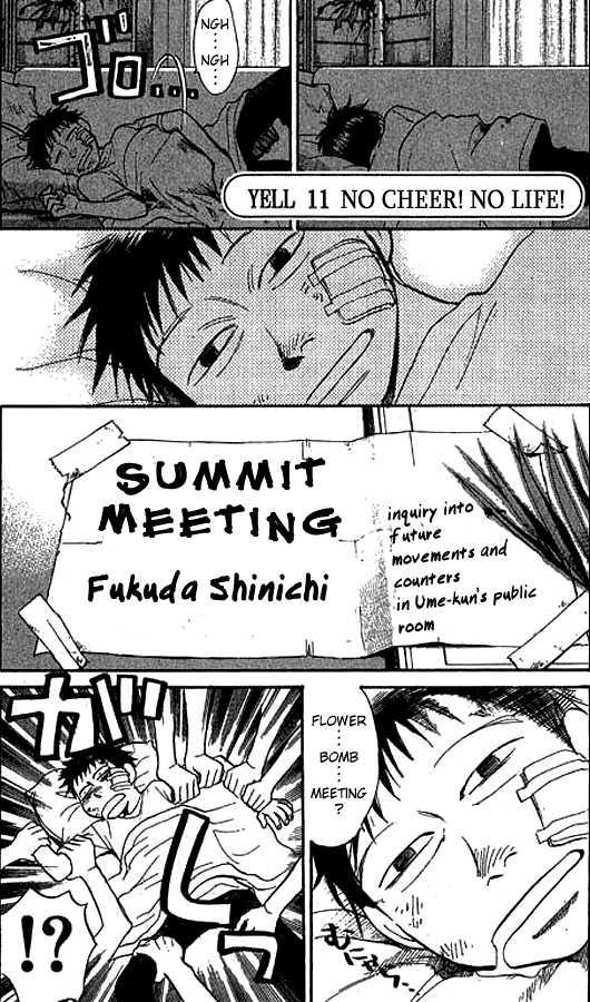 3.3.7 Byooshi 11 Page 1