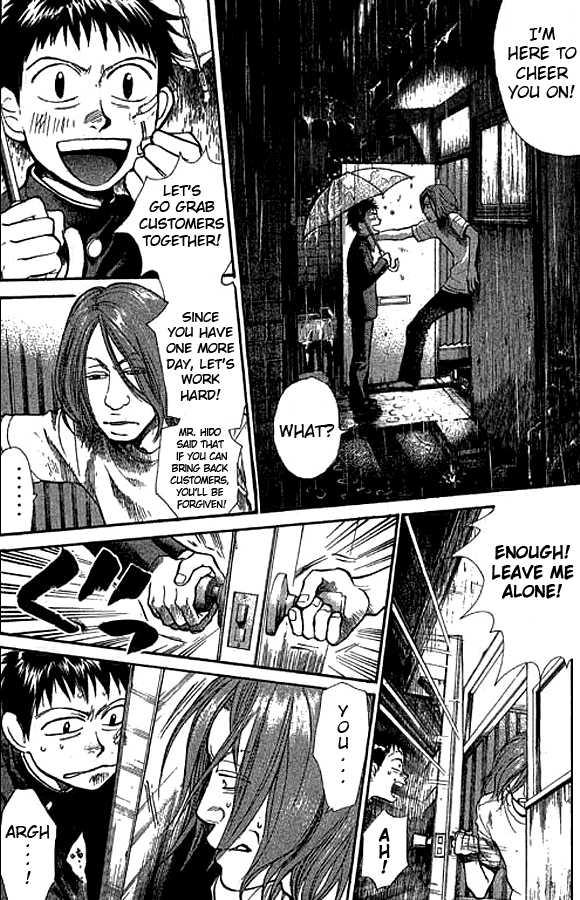 3.3.7 Byooshi 13 Page 2