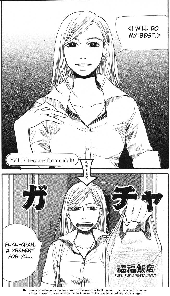 3.3.7 Byooshi 17 Page 2