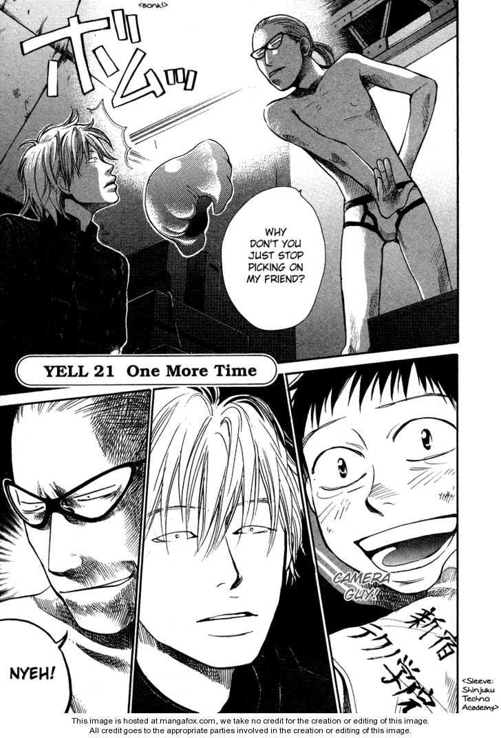 3.3.7 Byooshi 21 Page 1