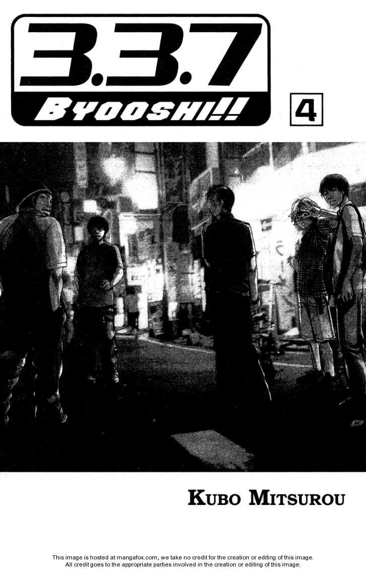 3.3.7 Byooshi 24 Page 2