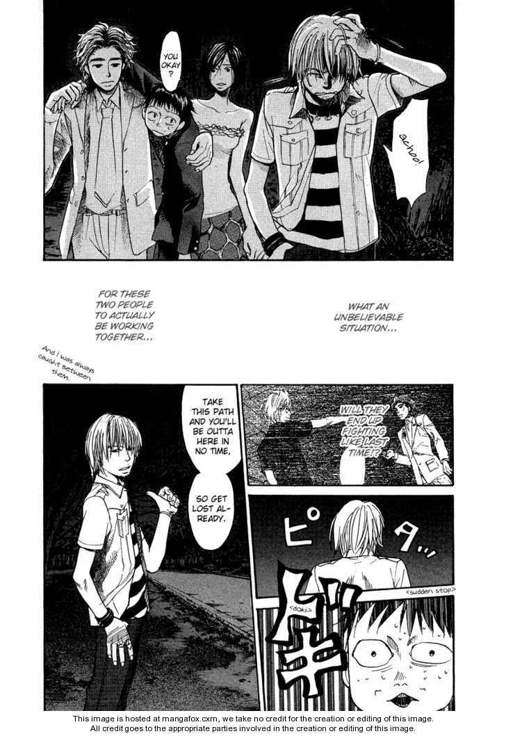 3.3.7 Byooshi 31 Page 3