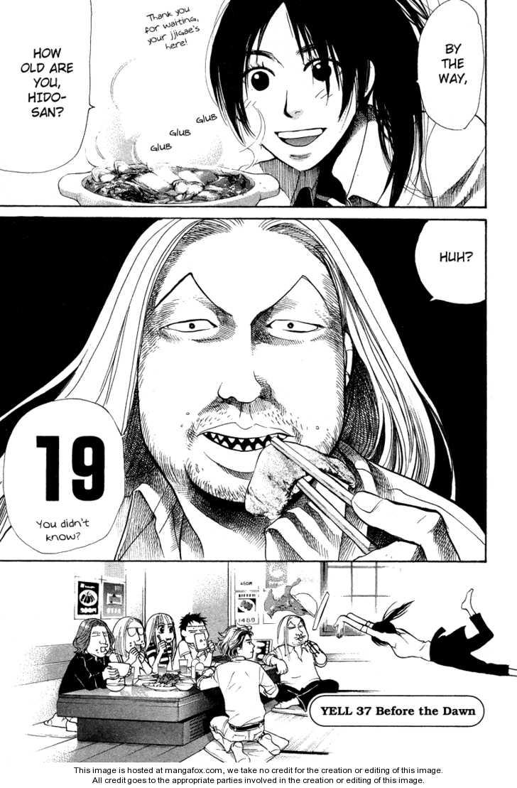 3.3.7 Byooshi 37 Page 1