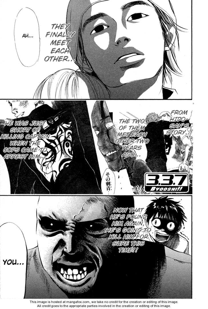 3.3.7 Byooshi 50 Page 1