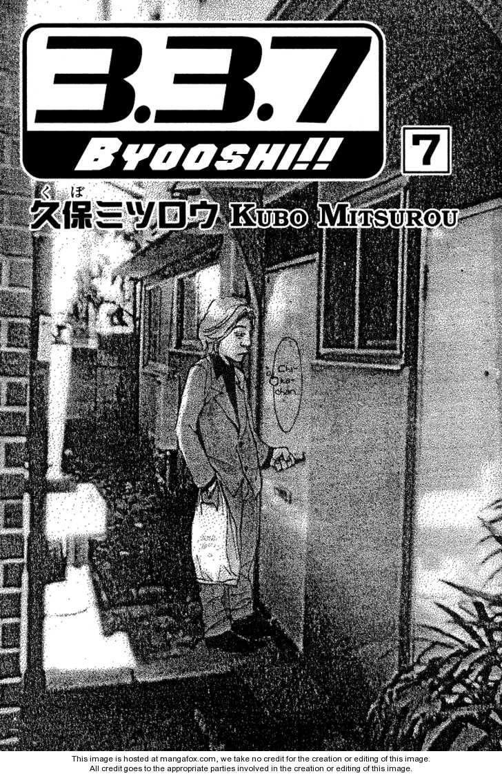 3.3.7 Byooshi 51 Page 2