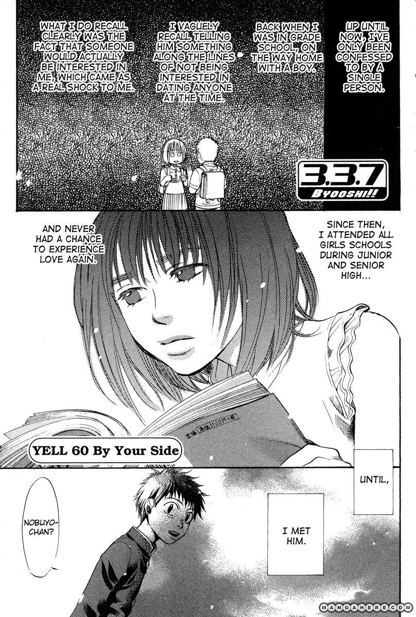 3.3.7 Byooshi 60 Page 4